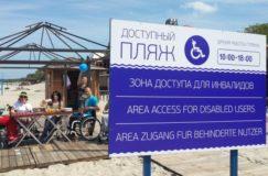 Гид-колясочница разработала тур на Балтийское море для людей с инвалидностью