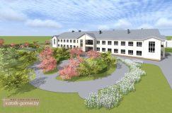 В Гомеле построят уникальный центр для детей-инвалидов