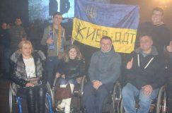 12 ноября в Ледовом дворце выступила группа ДДТ