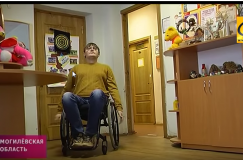 В Бобруйске для людей с ограниченными возможностями появились курсы с минимумом теории
