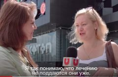 Что делать с детьми с аутизмом? Герасименя спросила у минчан и рассказала о «Спорт-инклюзии»
