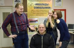 «Сломаться», но не сдаться: ГООО «Инвалиды-спинальники» завершило серию мини-сборов