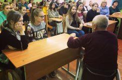 В Лоевском педагогическом колледже прошел «Урок доброты»