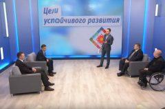 Цели устойчивого развития в Гомельской области обсудили в программе «Главная тема» на телеканале «Беларусь-4 Гомель».