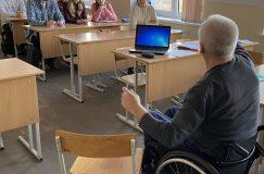 ГООО «Инвалиды-спинальники» провело занятия для студентов БелГУТа