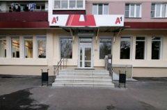 Как пользоваться подъемником на входе в центр цифровых услуг А1 на улице Советской в Гомеле?
