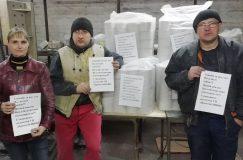 Унитарное предприятие «Прометей-ИНВО» безвозмездно передало медикам продукцию собственного производства