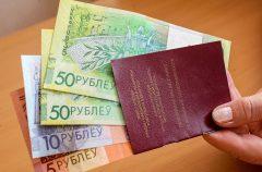 С 1 августа повышается бюджет прожиточного минимума. На сколько вырастут социальные пенсии для белорусов с инвалидностью?